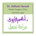 Adham Farouk