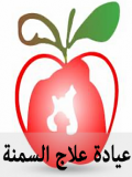 Best Dietitian in El Gharbiya, Egypt