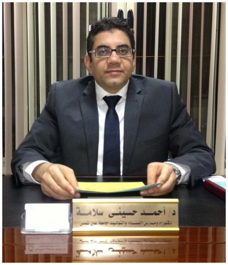 دكتور  أحمد حسينى سلامة أخصائي نساء وتوليد