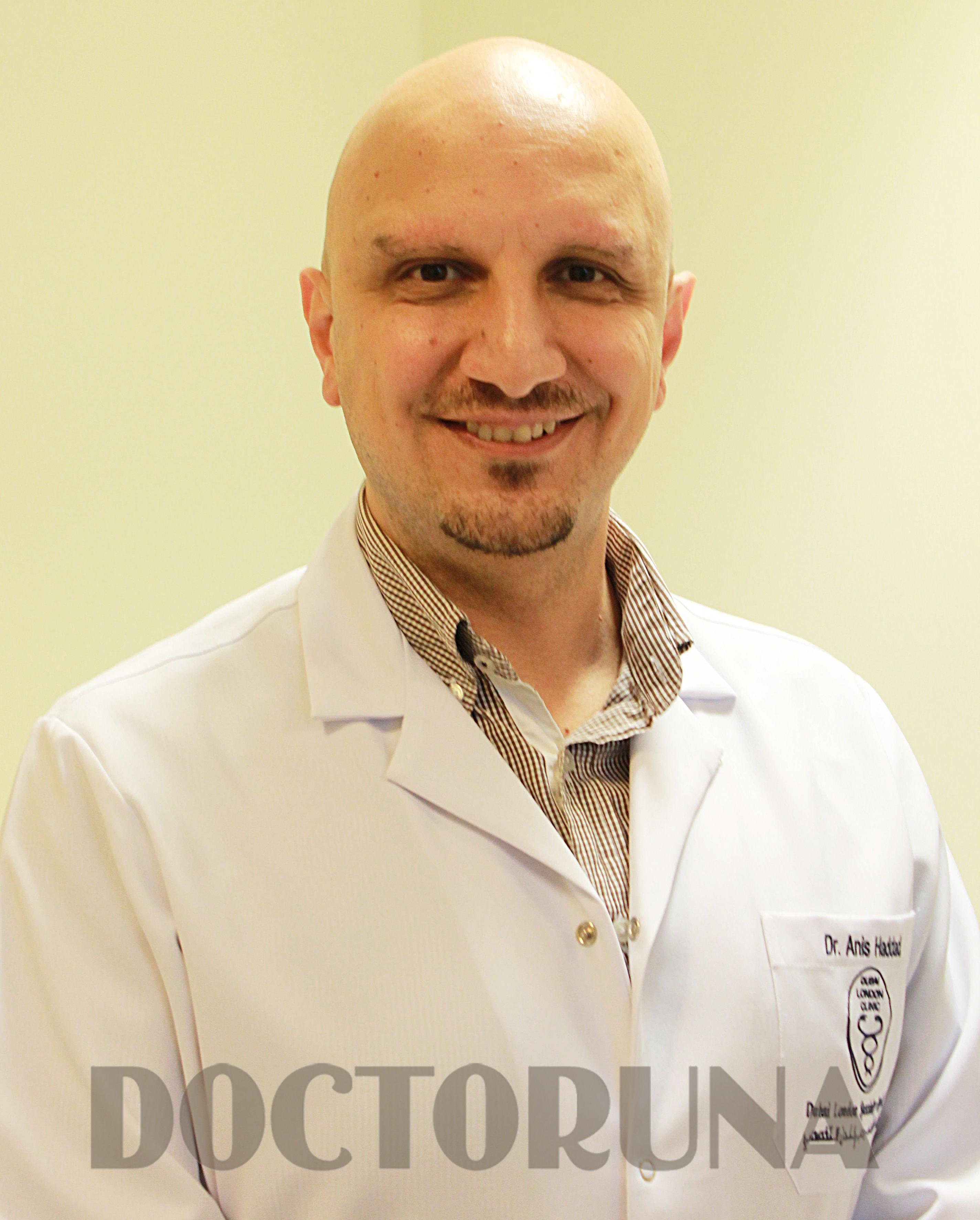 دكتور  أنيس حداد دكتور المسالك البولية