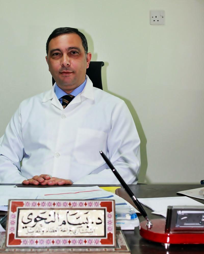 Dr.  Bassam AlNahawi Orthopedic Surgeon