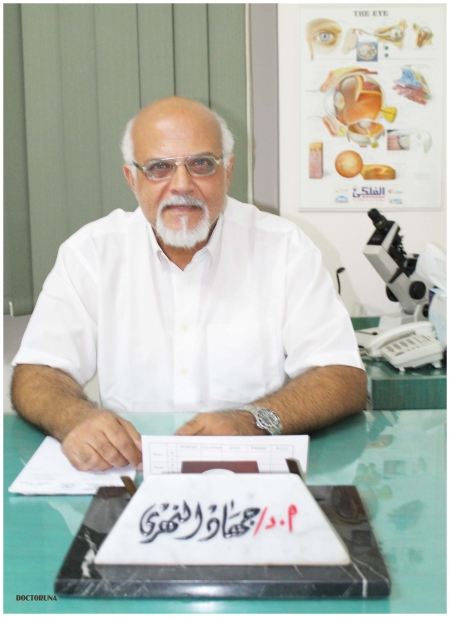Prof. Dr.  Gehad El Nahry Ophthalmologist (Eye Doctor)
