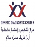 Genetic Diagnostic Center