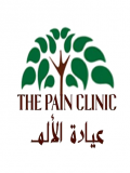 Best Pain Management Specialist in Cairo, Egypt