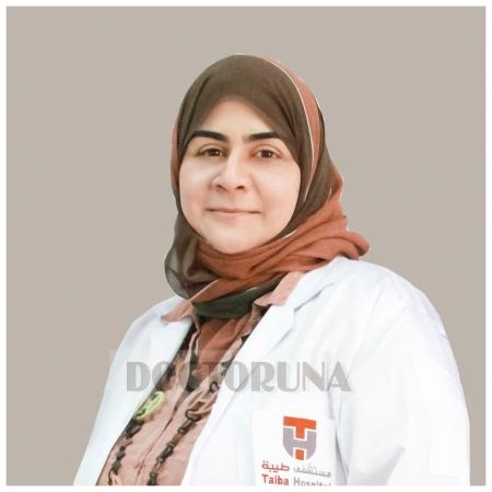 Dr.  Muneera Bin Nakhi Plastic Surgeon