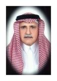 Dr. Mohiddine E. Alhilou