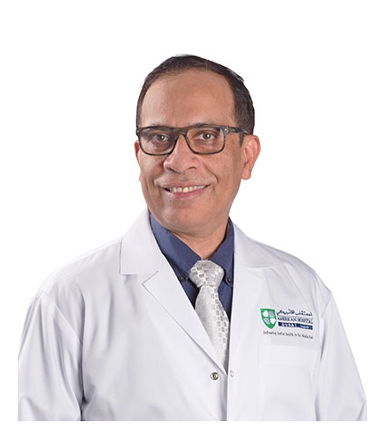 Dr.  Tariq Akbar Family Medicine Specialist