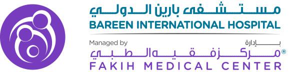 مستشفى بارين الدولي