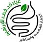 عيادة الدكتور فهد الإبراهيم