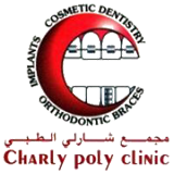 Charly PolyClinic