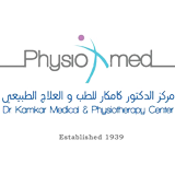 Dr. Kamkar Medical and Physiotherapy Center