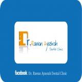 Dr. Rawan Ayasrah Clinic