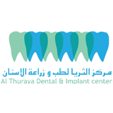 Al Thuraya Dental and Implant Center