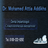 Dr. Mohamed Attia Clinic