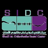مركز شادي الدولي لطب و تقويم الأسنان