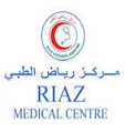 مركز رياض الطبى